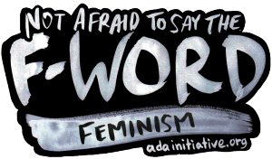 Ada F-word sticker